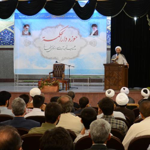 اخبار حوزه ا جلسه آیین افتتاحیه مدرسه علمیه دارالحکمه سال ۹۲
